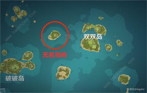 原神寻找另外半截船任务攻略 寻找另外半截船在哪[多图]图片4