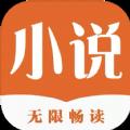 久久小说网app下载手机版 v1.0