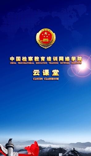 中检网院教育培训网络学院官方app图2: