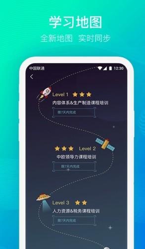 中检网院教育培训网络学院官方app图3: