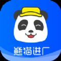熊猫进厂App安卓版下载 v1.0.0
