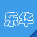 2021乐华阅卷系统app手机版下载 v1.0.8