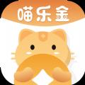 喵乐金app官方下载 v1.0.1