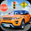 Real Car Driving School Games游戏中文版 v1.0