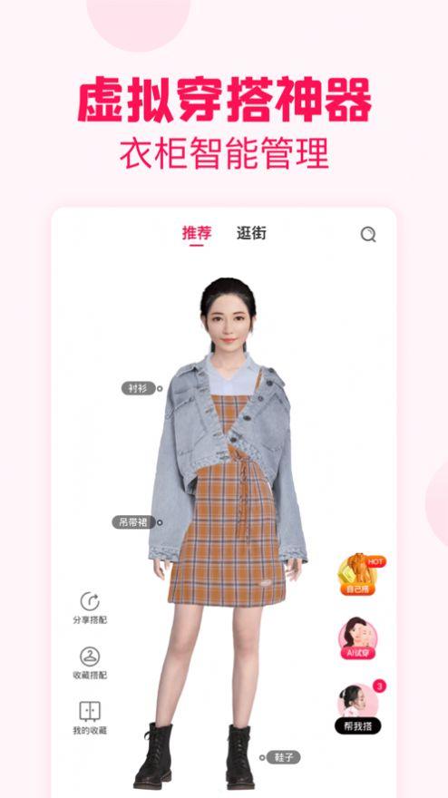 诚心严选app官方版图片1