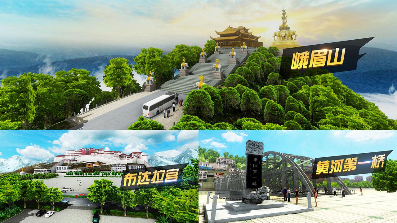 遨游城市遨游中国卡车模拟器金币怎么刷 2021快速刷金币教程[多图]