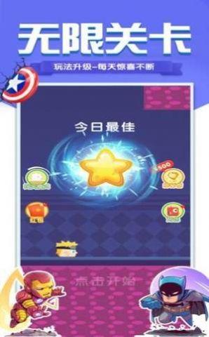 超级英雄跑酷游戏安卓版下载图片1