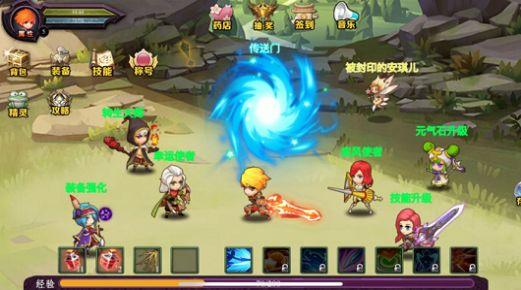 仙路旅程游戏官方最新版图片1