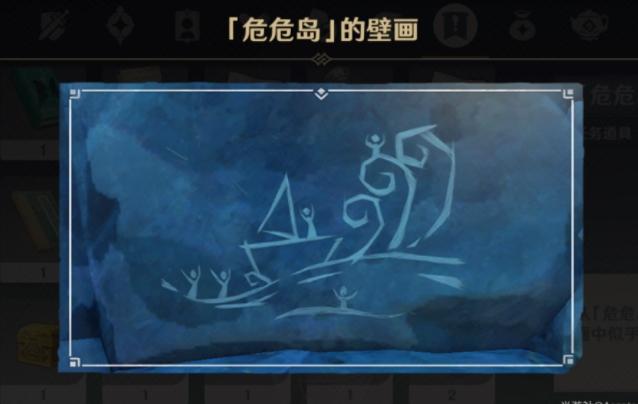 原神大魔王的彩绘墙攻略 五个解密壁画位置总汇[多图]