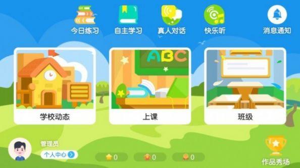 固安玛玛洛可app安卓版下载图2: