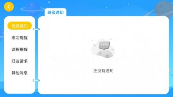 固安玛玛洛可app安卓版下载图3: