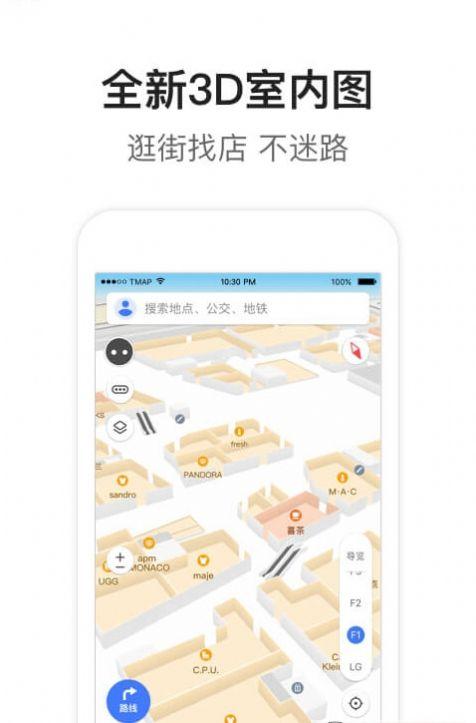 华为地图服务组件5.3.0版本app图3: