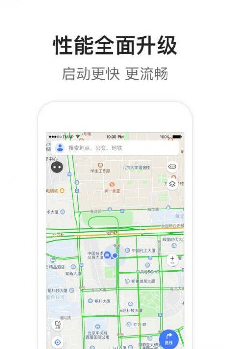 华为地图服务组件5.3.0版本app图片1
