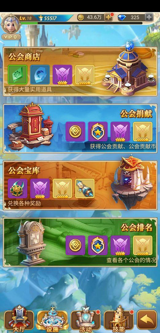 玫瑰镇奇缘游戏官方最新版图1: