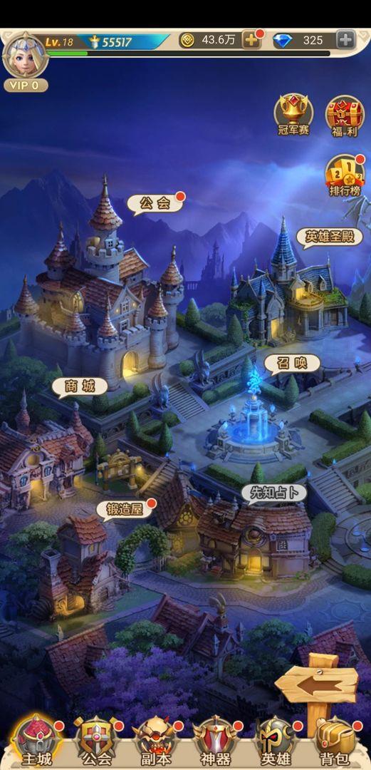 玫瑰镇奇缘游戏官方最新版图3: