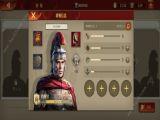帝国军团罗马攻略大全 新手必备技巧总汇[多图]