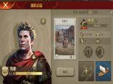 帝国军团罗马最强将领攻略 将领技能天赋怎么选[多图]