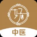 好多中医app官方版下载 v1.0.5