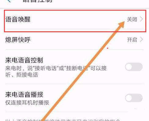 华为小艺每日更新在线观看AV_手机改名字 小艺名称更改方法[多图]