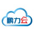 鹏力云app下载安装 v2.1.05.22