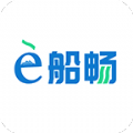 e船畅app官方下载 v2.1.1