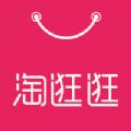 淘逛逛app下载软件 v0.0.9