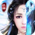 剑宗梦华录官方最新版游戏 v1.0