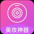 自拍美颜相机王App手机版下载 v1.0.0