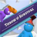 投掷与生存游戏安卓版 v1.0.3