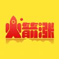 新火箭涨转发文章平台app官方版 v2.0.1