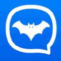蝙蝠密聊2.0软件官方最新版