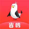 省鸥app手机版下载 V1.0.0
