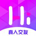 vv聊天室官方软件下载 v1.0.8