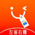 开源节流app官方版下载 v1.3.7