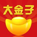 金子涨app手机版软件下载 1.4.4