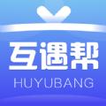 互遇帮电竞app盲盒邀请码赚钱下载 v1.3.3