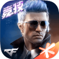 穿越火线幻神黄忠最新版下载 v1.0.140.430