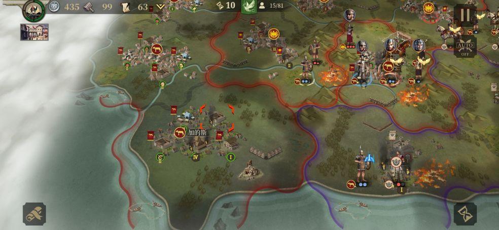 帝国军团罗马怎么偷城 偷城流程及阵容搭配技巧[多图]