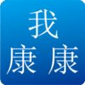 康康app