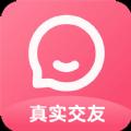 开聊app软件官方正式版下载 v1.0.0