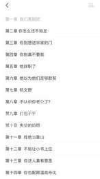 李白追看app官方版图2: