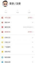 李白追看app官方版图3: