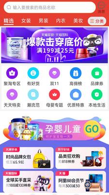西瓜口袋超惠拼平台app图1: