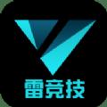 雷竞技app官方版下载最新 v1.0.0