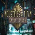 Industries of Titan中文补丁下载安装 v1.0