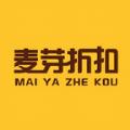 麦芽折扣app官方版下载 v7.9.7