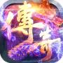 星火单职业手游安卓最新版 v1.0
