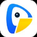 鹦鹉视频app手机版下载 v1.0.0