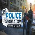警察模拟器巡警3dm最新版ios v1.0