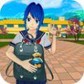 樱式少女校园游戏最新中文版 v1.0